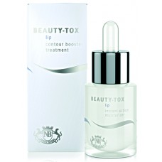 BEAUTY TOX Contour Booster Treatment | OXYJET UK