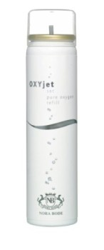 Pure Oxygen Refill Cannister | OXYJET UK